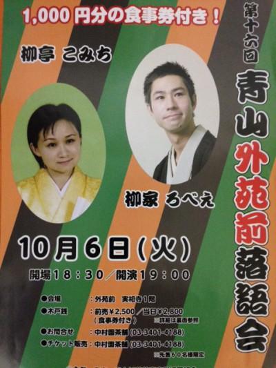 IMG_0571 (1)